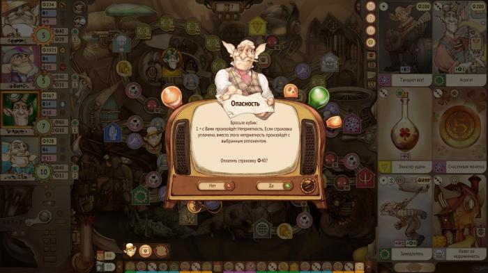 Gremlins, Inc. обзор игры