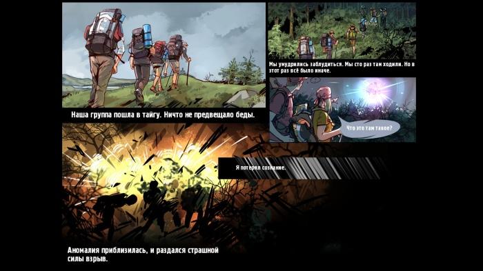 Shadows of Kurgansk обзор игры