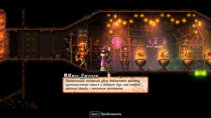 SteamWorld Heist обзор игры