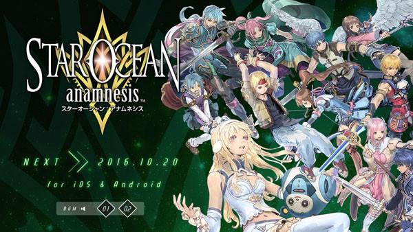 Star Ocean: Anamnesis — новая игра в знаменитом ролевом сериале анонсирована для мобильных платформ