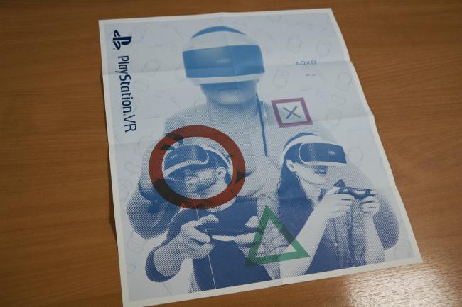 Мы начинаем тестировать PlayStation VR