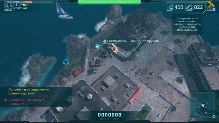 Hybrid Wars обзор игры