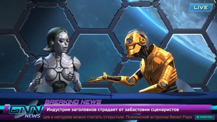 Master of Orion (2016) обзор игры