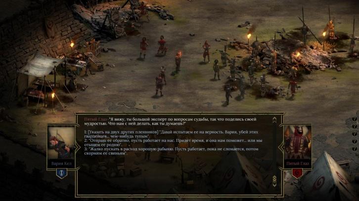 Tyranny обзор игры