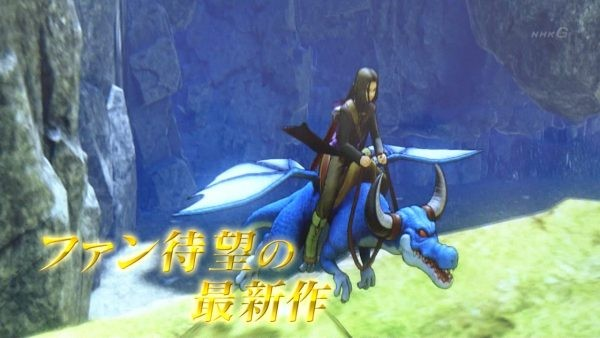 Dragon Quest XI: In Search of Departed Time - разработчики показали новое геймплейное видео