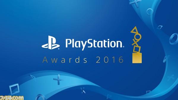 Объявлены победители PlayStation Awards 2016