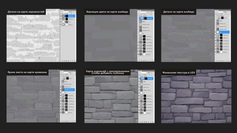 image_14_texturebreakdown
