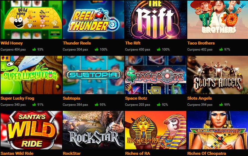 онлайн клуб вулкан казино