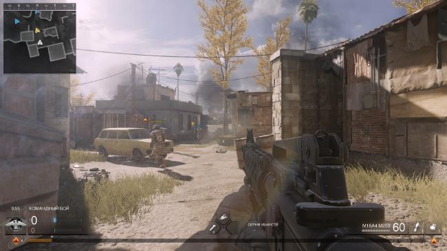 Call of Duty: Modern Warfare Remastered Multiplayer