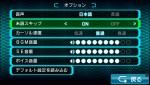 Zero Escape: The Nonary Games - опубликованы первые скриншоты переиздания 9 Hours, 9 Persons, 9 Doors и Zero Escape: Virtues Last Reward