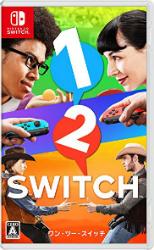 Nintendo Switch лидирует в Японии уже почти месяц, опубликован чарт самых продаваемых игр и консолей за прошлую неделю