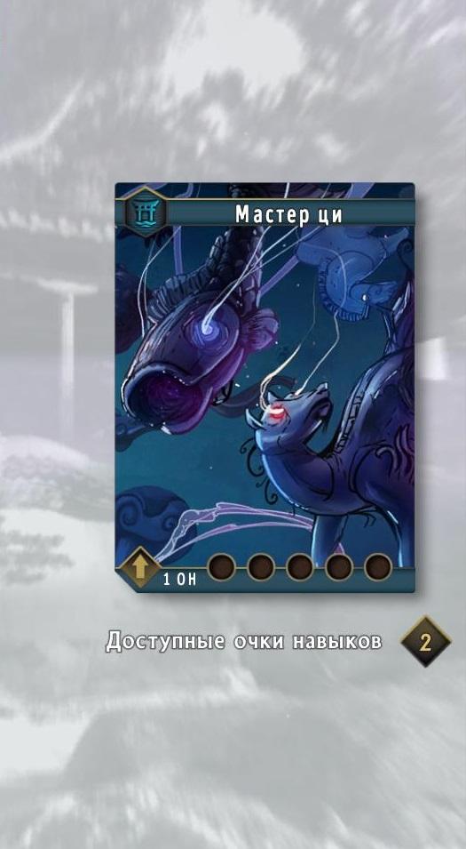 Прохождение Shadow Warrior 2