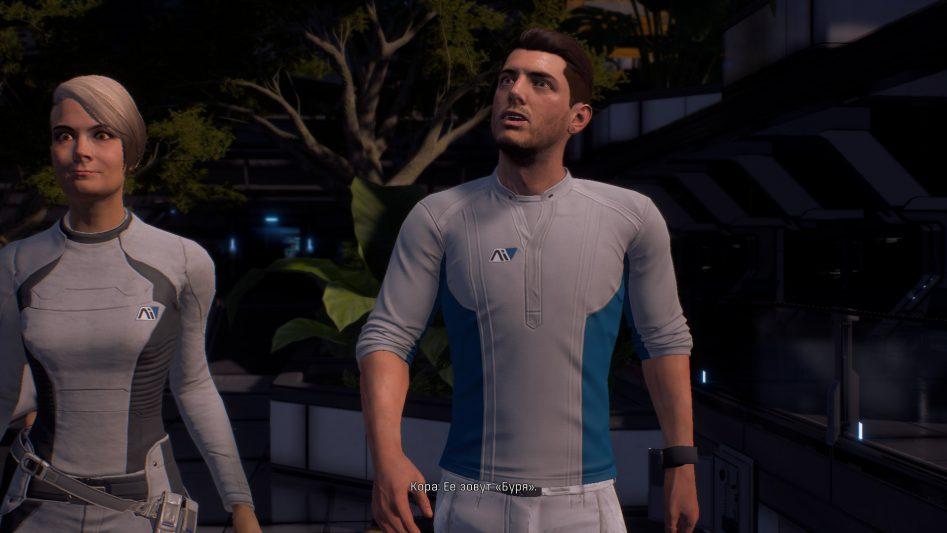 Mass Effect: Andromeda, запоздалое мнение