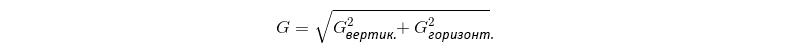 Выделение контура у объекта в UE4