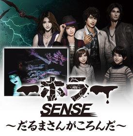Обложки игры VR Sense