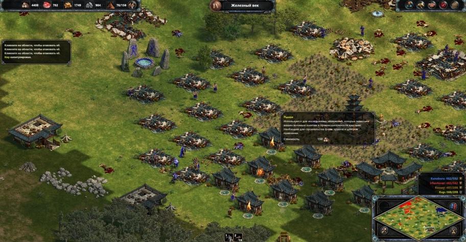 Age of Empires: Definitive Edition обзор
