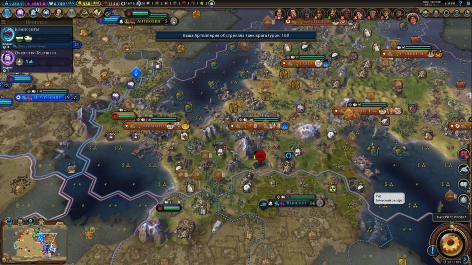 Обзор Civilization VI: Rise and Fall