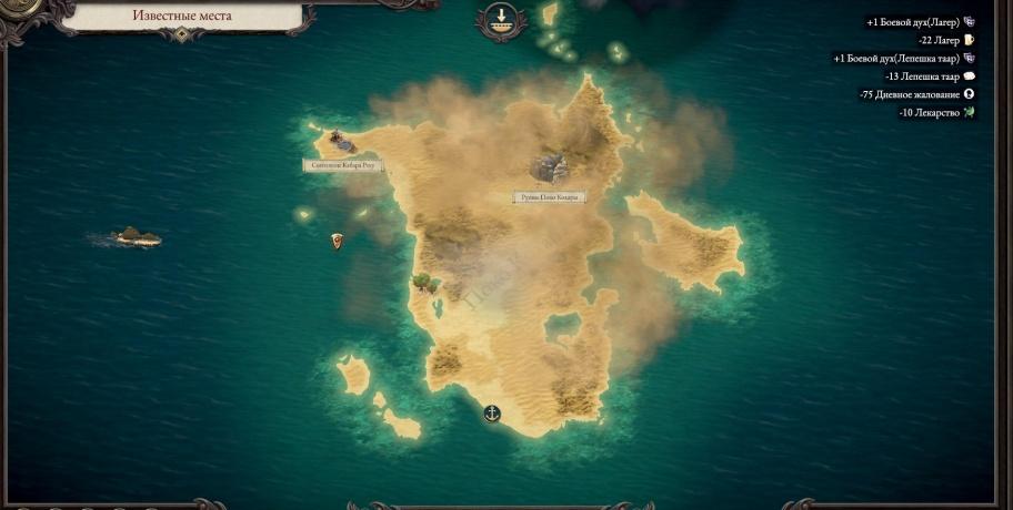 Прохождение побочных заданий Pillars of Eternity 2: Deadfire