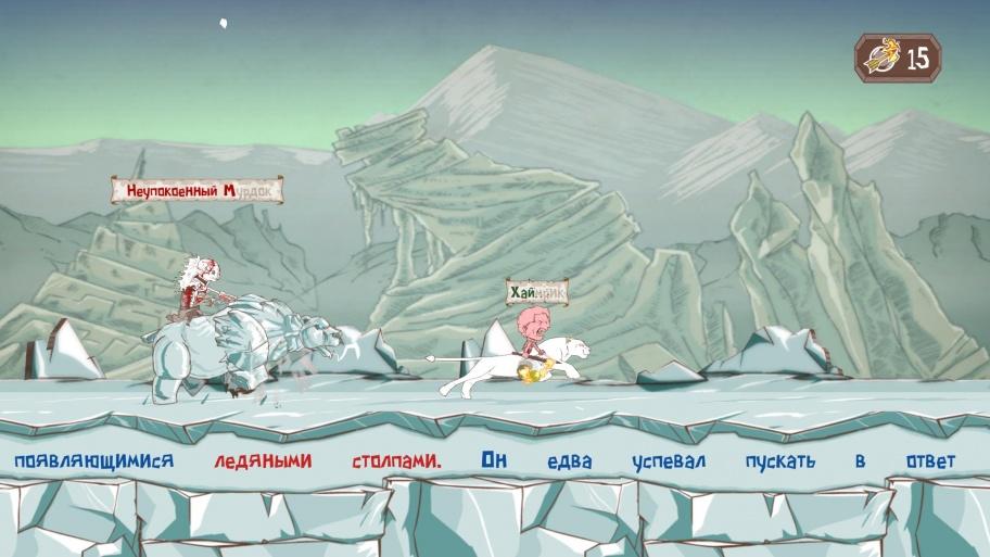 Haimrik обзор игры