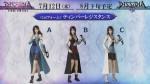 Dissidia Final Fantasy NT - Риноа Хартилли из Final Fantasy VIII пополнит ростер играбельных персонажей