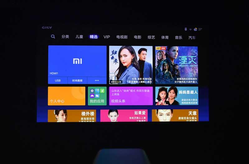 Яркость в темноте у Xiaomi Mijia