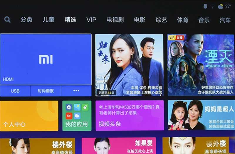 ОС Xiaomi Mijia Projector TYY01ZM