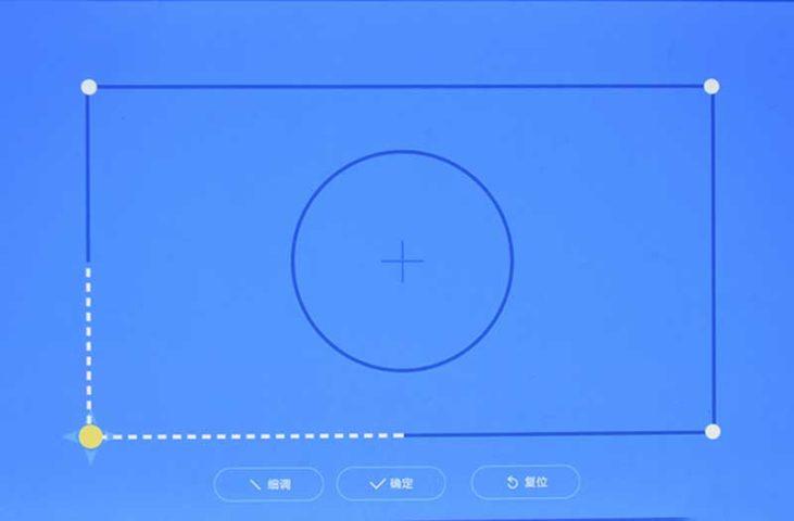 Обзор Xiaomi Mijia Projector TYY01ZM: DLP проектор Xiaomi