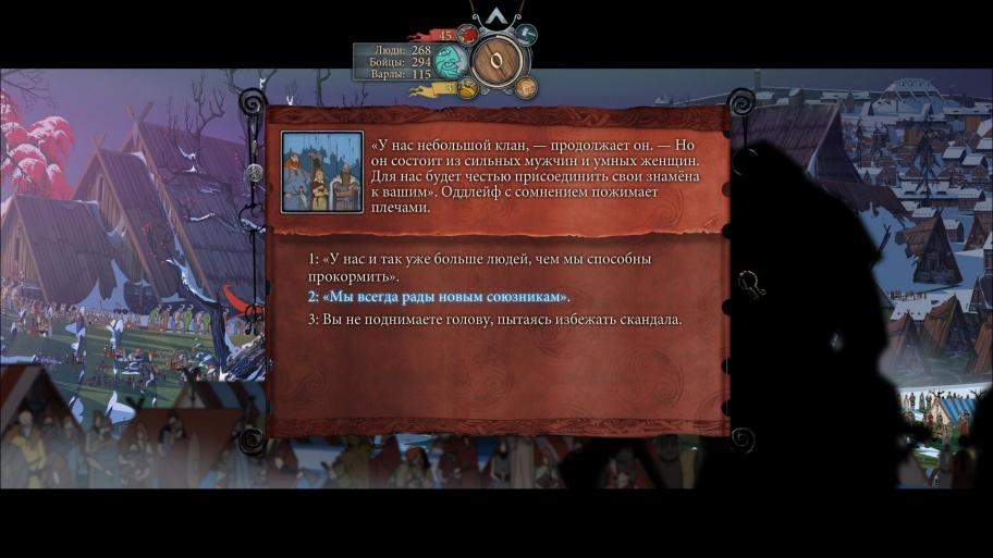 Прохождение Banner Saga 3