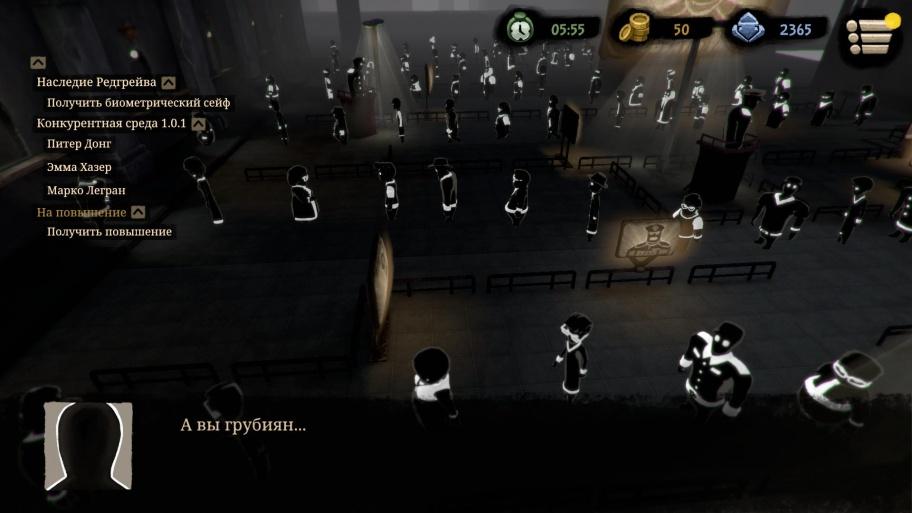 Beholder 2 обзор игры