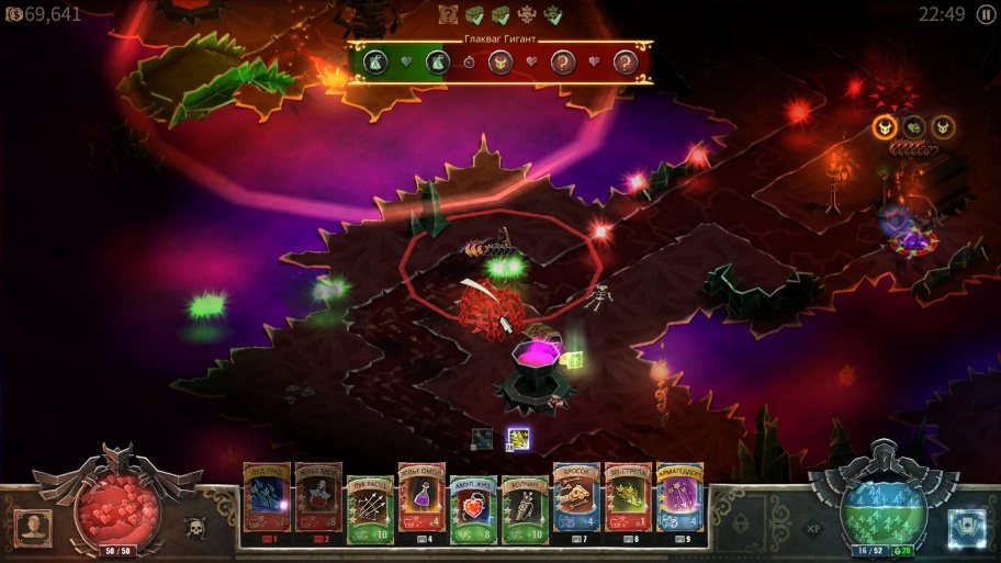 Book of Demons обзор игры