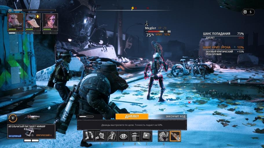 Mutant Year Zero: Road to Eden обзор игры
