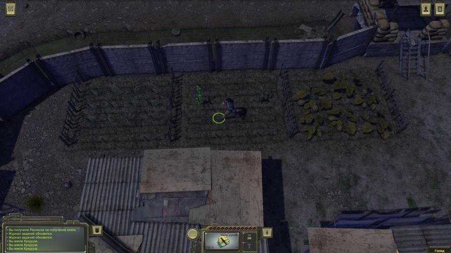 Прохождение ATOM RPG: Отрадное