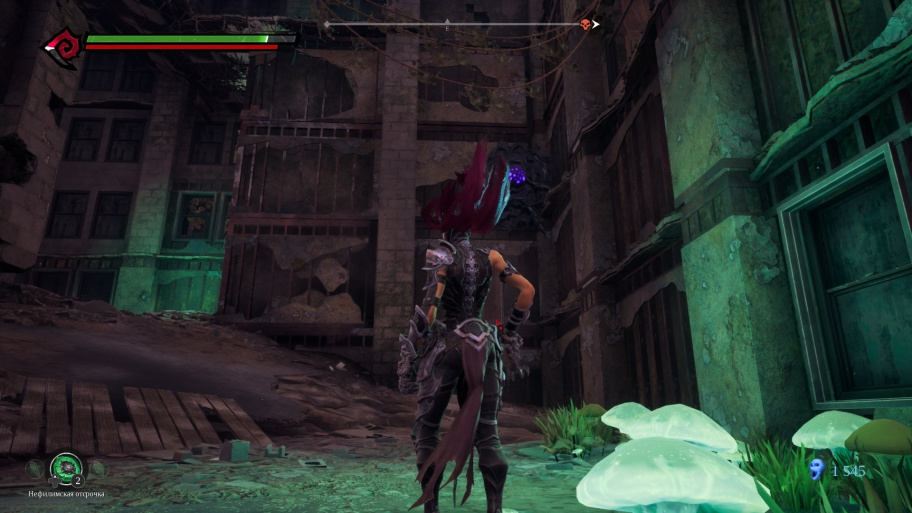 Прохождение Darksiders 3