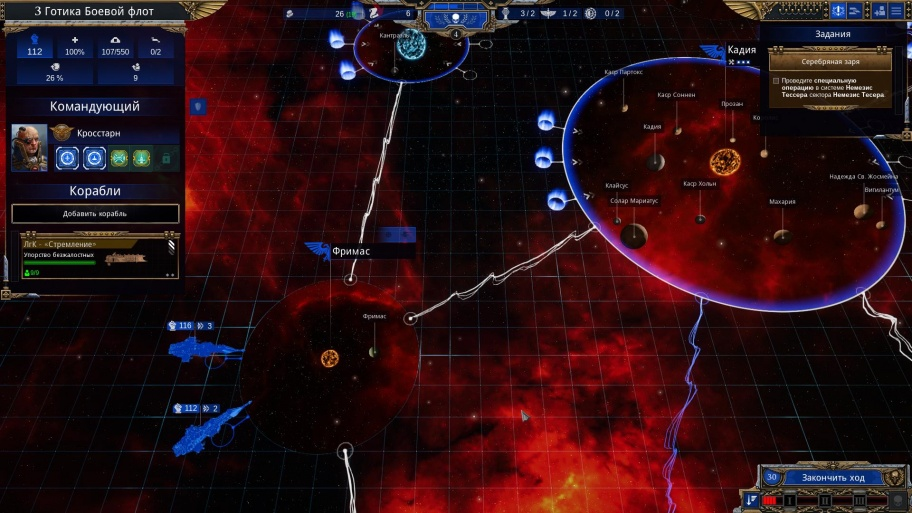 Battlefleet Gothic: Armada 2 обзор игры