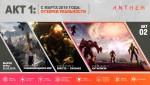 Anthem - BioWare выпустила видео о высокоуровневом контенте и поделилась планом по развитию проекта
