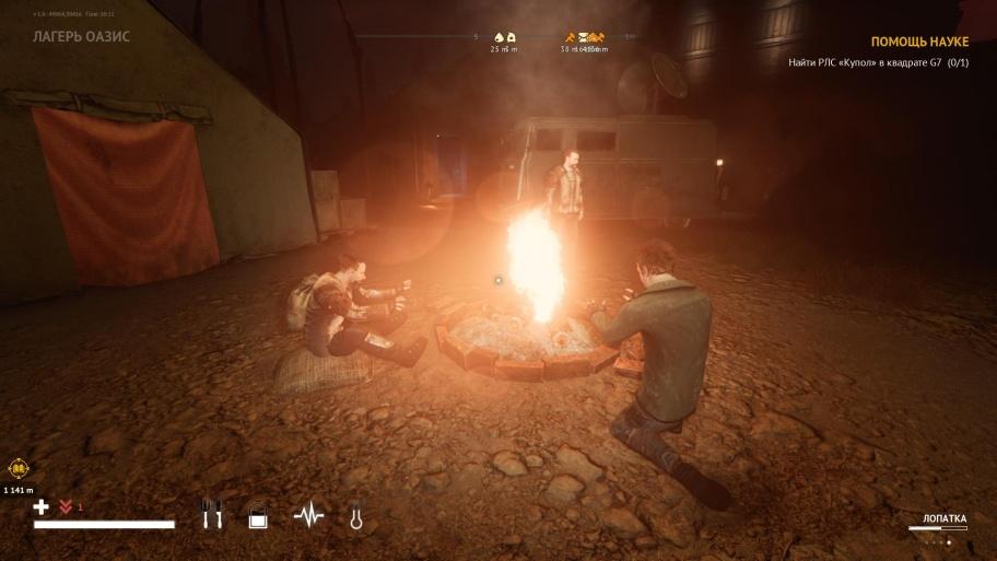 Desolate обзор игры