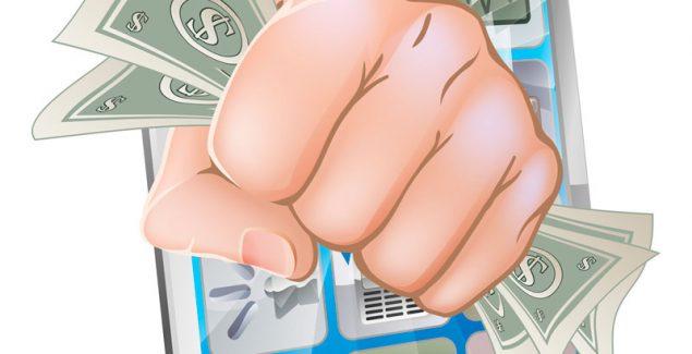 скачать деньги онлайн