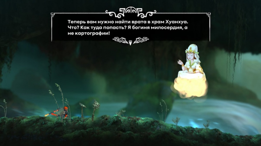 Unruly Heroes обзор игры