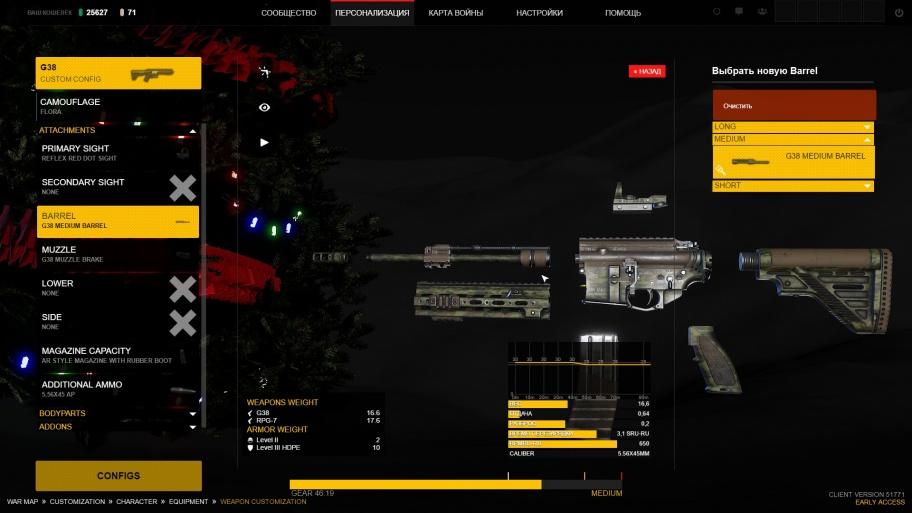 World War 3 обзор игры