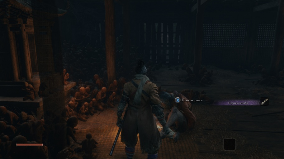 Sekiro Shadows Die Twice: Прохождение