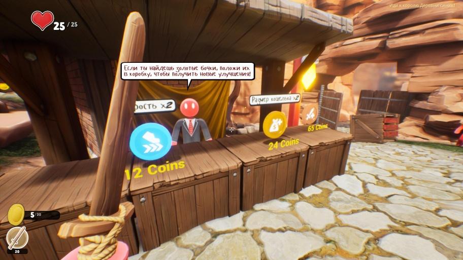 Supraland обзор игры