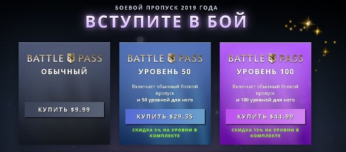 Valve придумала, как игроки в Dota 2 смогут избежать встреч с неадекватами