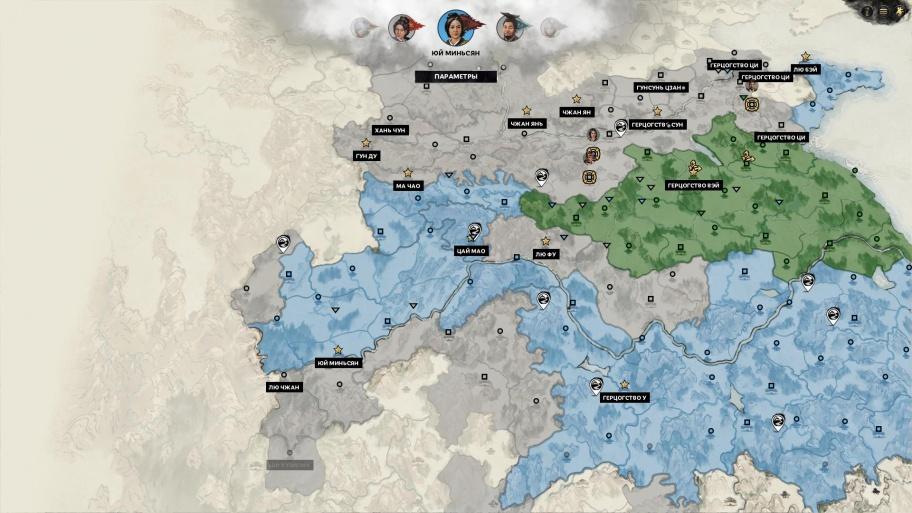Total War: Three Kingdoms обзор игры