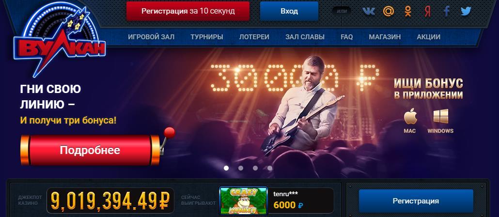 Обновленный доступ на лучшие игровые автоматы казино Вулкан