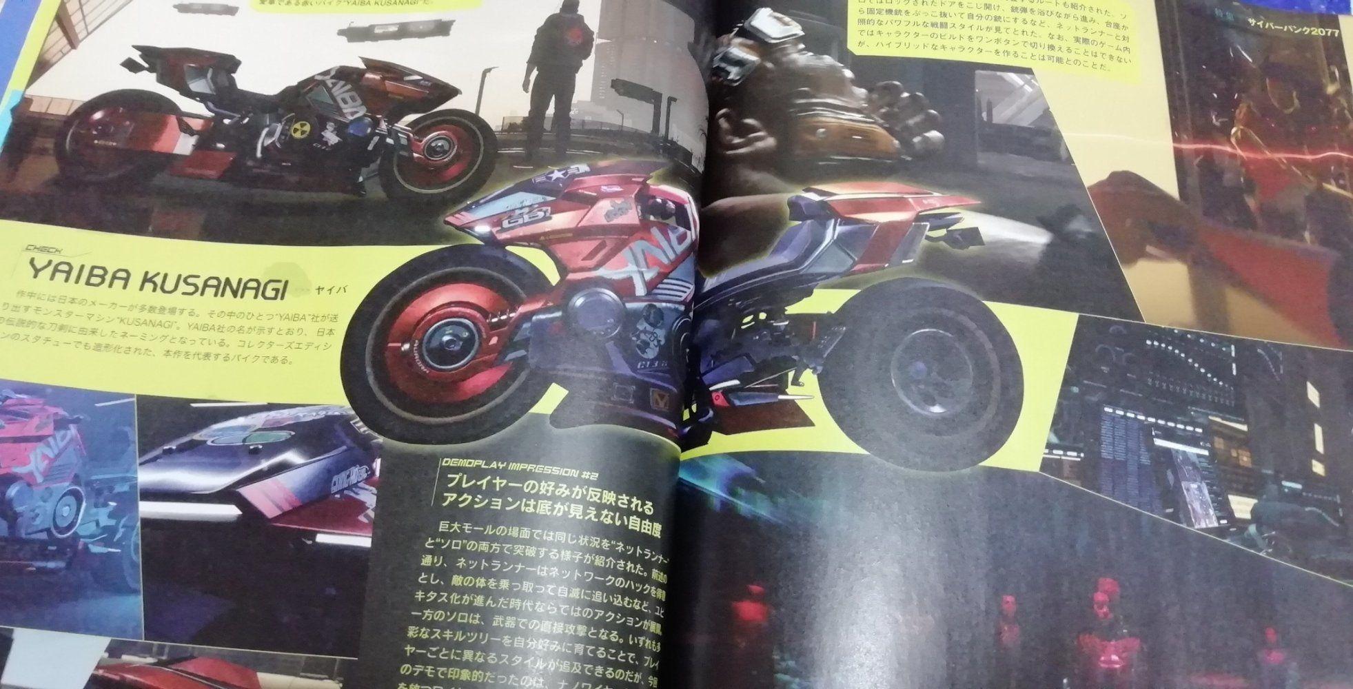 CD Projekt показала скриншот с байком главного героя Cyberpunk 2077