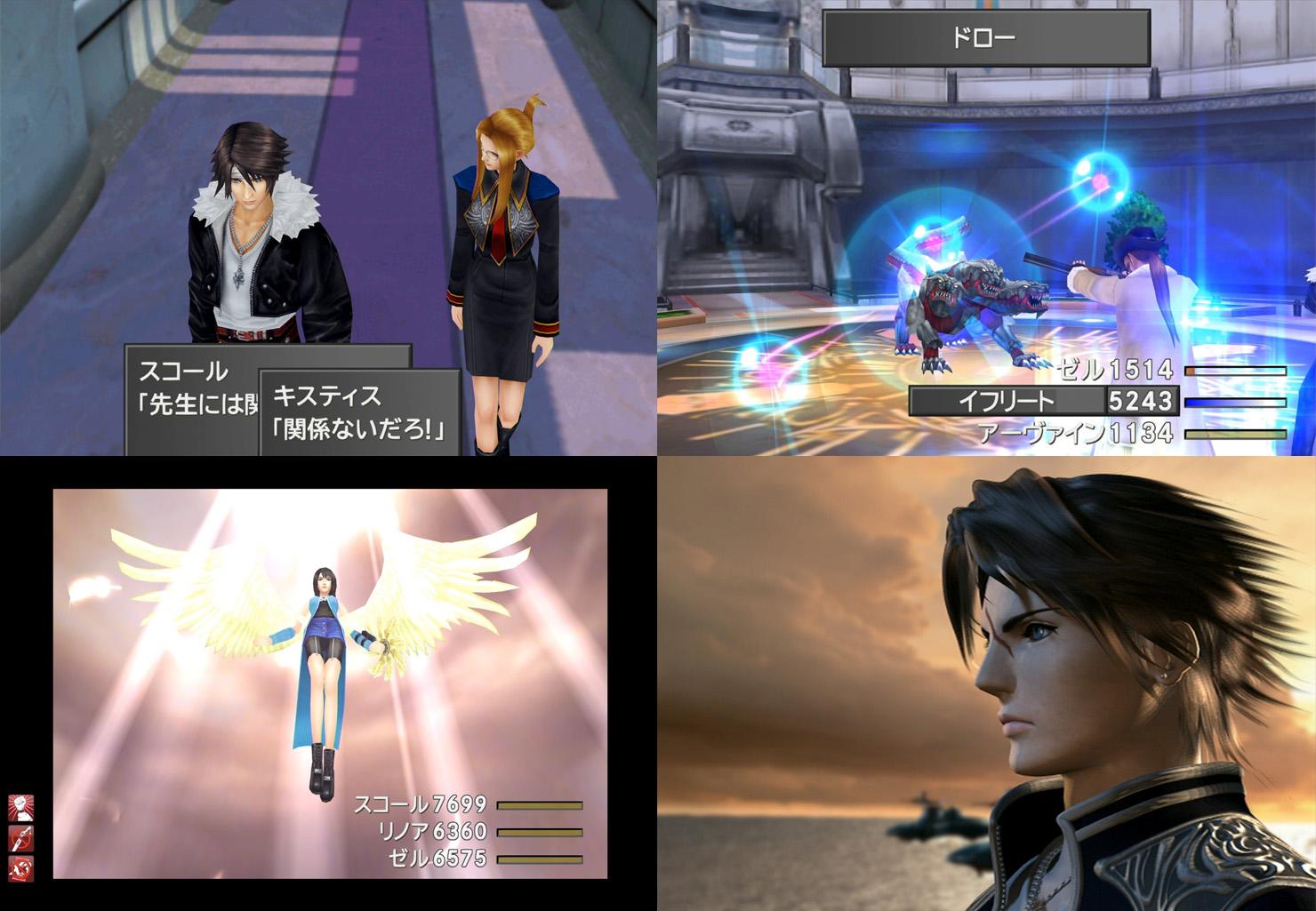 Ремастер Final Fantasy VIII, возможно, получит озвучку