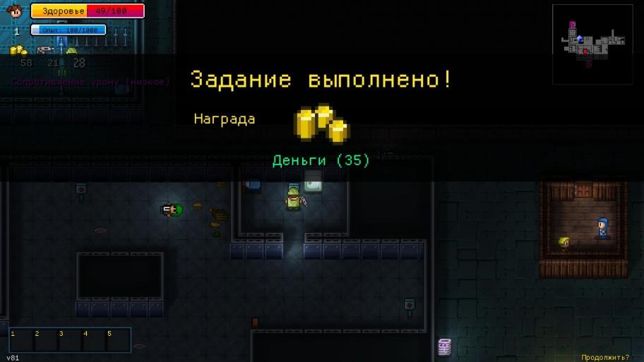 Streets of Rogue обзор игры