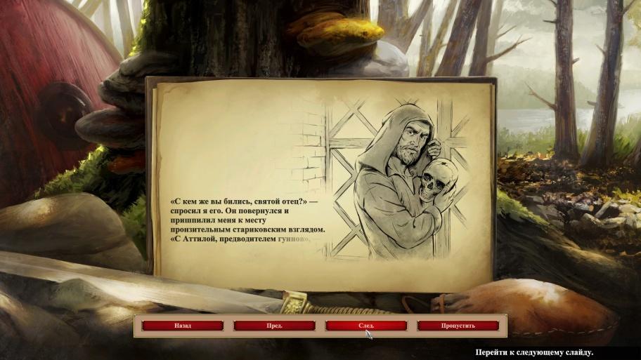 Age of Empires II: Definitive Edition обзор игры