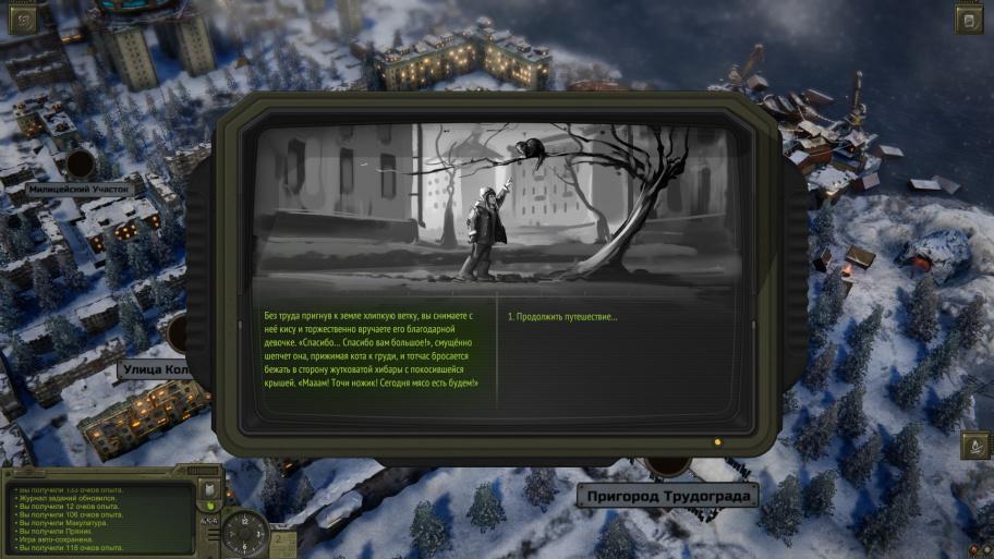 ATOM RPG Trudograd превью