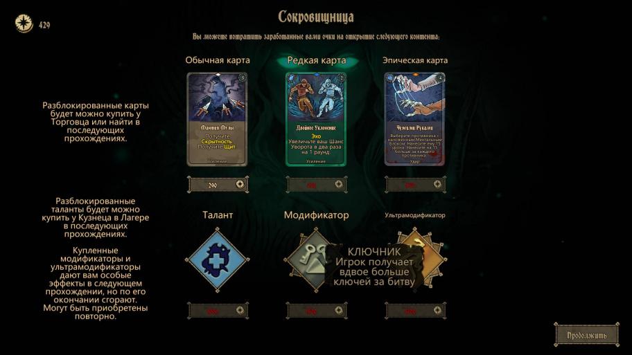 Deck of Ashes обзор игры